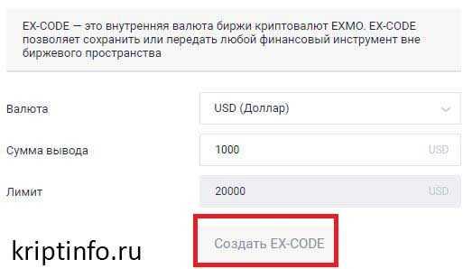 0.00000032 exmo coin (exm) к bitcoin (btc) | exmo