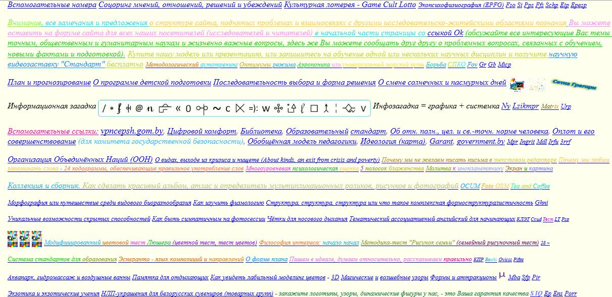 Сайт lottery.com.ua - онлайн сео / seo проверка анализ аудит сайта lottery.com.ua | портал whois.uanic.name