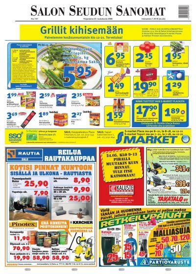 Lotto austria (lotto 6 aus 45) — инструкция: как играть из россии