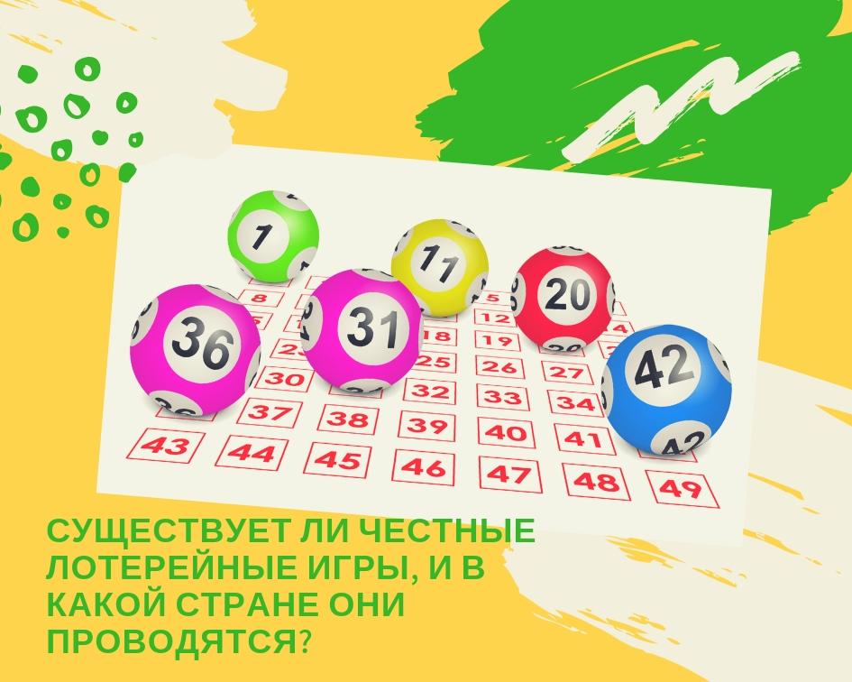 Шуточная лотерея на день рождения взрослых с веселыми подарками