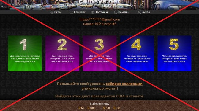 Социальный шанс — интернет лотерея с реальным выигрышем бесплатно