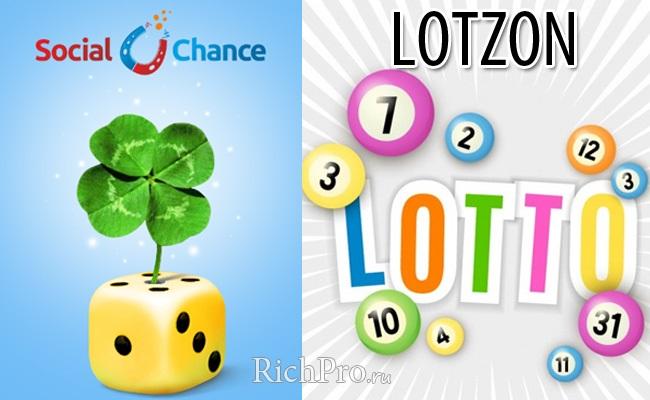 Покупка лотерейного билета: как поймать удачу и выбрать наиболее удачный