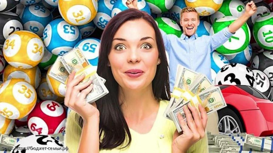 Есть ли у вас шанс выиграть в лотерею - лайфхакер