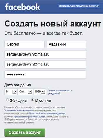 Получить выигрыш русское лото на карту сбербанка: пошаговая инструкция