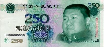 Китайская нумерология - chinese numerology - qwe.wiki