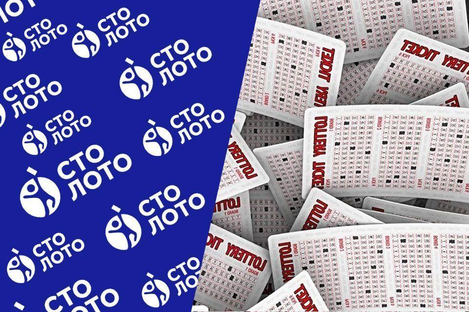 Существуют ли честные лотерейные игры, и в какой стране они проводятся?