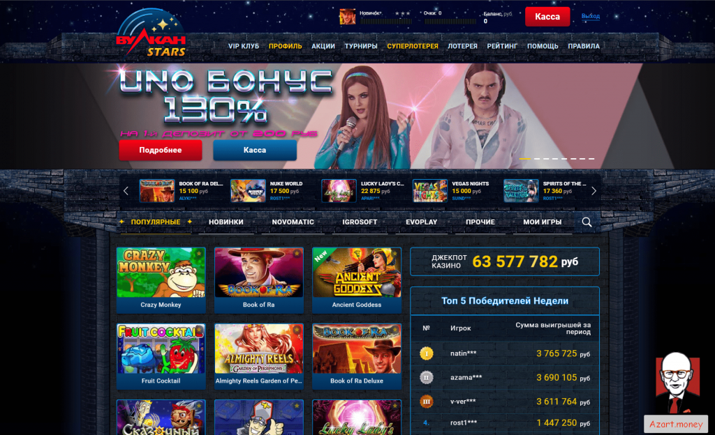 Gg world lottery - обзор ico и отзывы - делай ничего