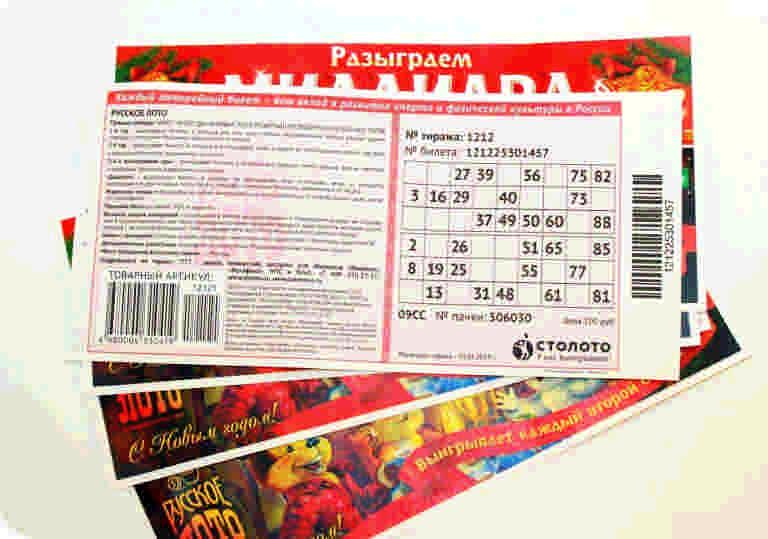Победители лотереи «евромиллионы»