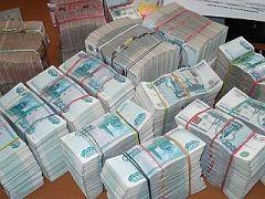 Миллиард рублей — сколько это на самом деле