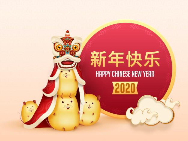 Счастливые  и не счастливые китайские числа