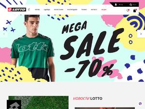 Бренд lotto - история основания и развития итальянской спортивной марки | лотто - компания из италии, фото и видео