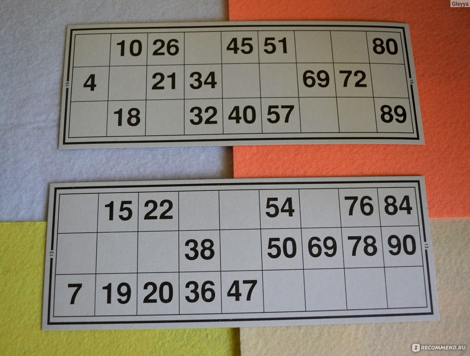 "Новая лотерея бинго «80/90» на сайте ""столото"""